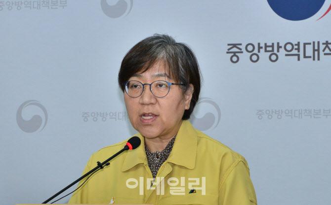 경기 파주 확진자 방문 스타벅스 파주야당점 관련 8명 확진