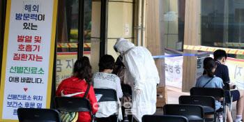 용인 우리제일교회 관련 60명 추가 확진…누적 72명(속보)