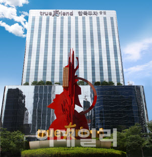 한국투자증권, 2분기 순익 2958억…역대 최고 실적