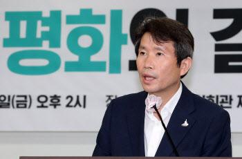 """빗장 건 北…이인영, 다시 손짓 """"대북 개별관광은 남북 열 해법"""""""