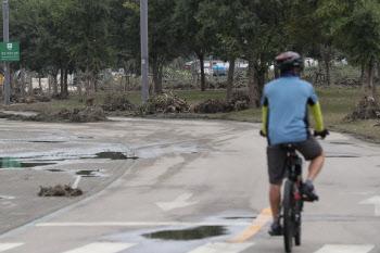 서초구 반포 한강공원 일대 장마 피해