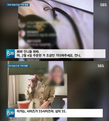 """""""언니들, 이거 정품이야""""…SNS로 '짝퉁 명품' 2만 점 판 자매"""