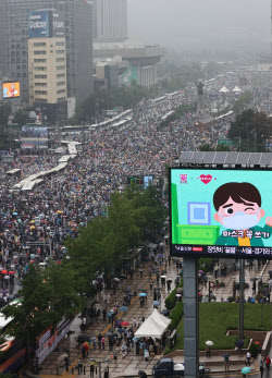 [포토] 집회 참가자들로 가득한 광화문광장 일대