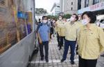 중소기업계, 집중호우 피해 지역에 '온정의 손길'