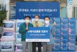 자생의료재단, 호우피해 지역에 한약 1,000세트 지원