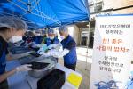 기업銀, 집중호우 피해 지원 임직원 봉사단 '사랑의 밥차'