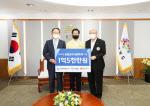 중부발전, 집중호우 피해지역 1.5억 생필품·성금 기부