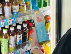 차 마시는 2030…디톡스 효과까지?