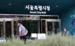 檢, '박원순 비서실 직원' 동료 성폭행 혐의로 재판 넘겨