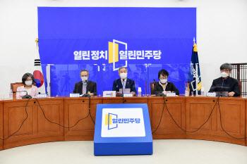 열린민주당, 4차 추경 관련 기자회견