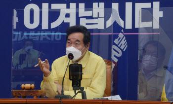 """민주당 """"윤미향 당원권 정지…이상직·김홍걸 조사하겠다""""(종합)"""