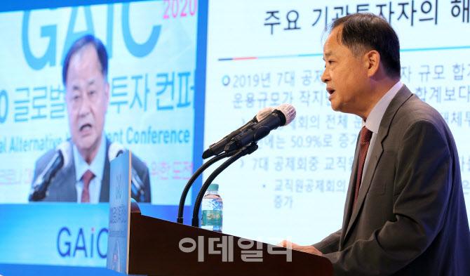 """[GAIC2020] """"코로나, 해외 대체투자 리스크 재점검 기회로"""""""