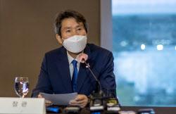 전직 통일부 장관 앞에서 역설된 이인영의 '평화론'