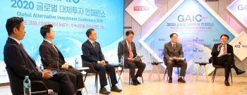 [GAIC2020]코로나發 부동산 시장 '격변'…옥석가리기 본격화