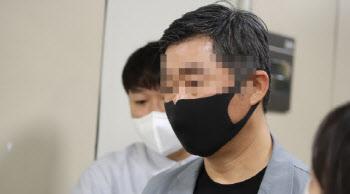"""'채용비리' 조국 동생 징역 1년…""""죄책 가볍지 않다"""""""
