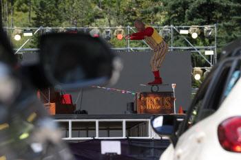 '드라이브 인' 서커스 축제