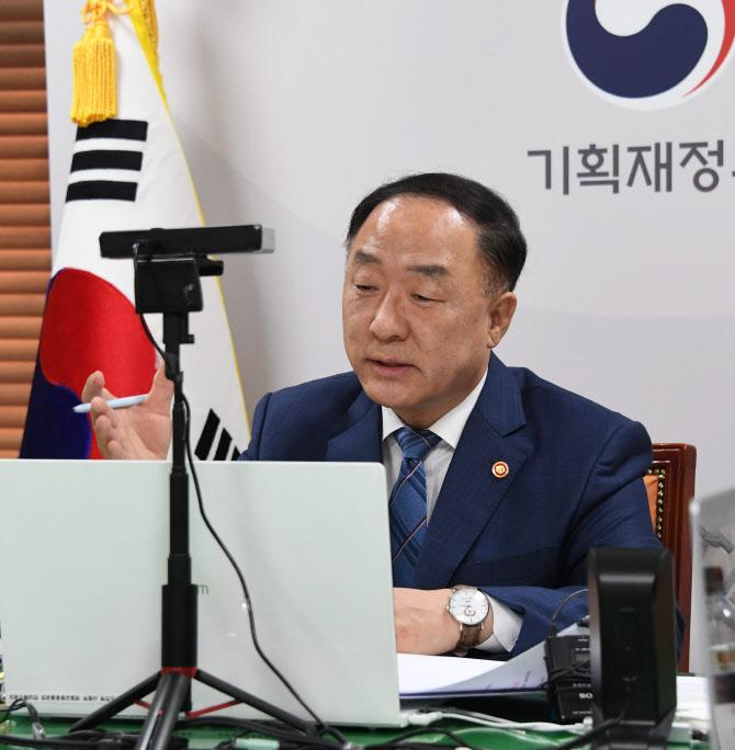 """홍남기 """"아태국가들, 디지털·그린경제 전환 서둘러야"""""""