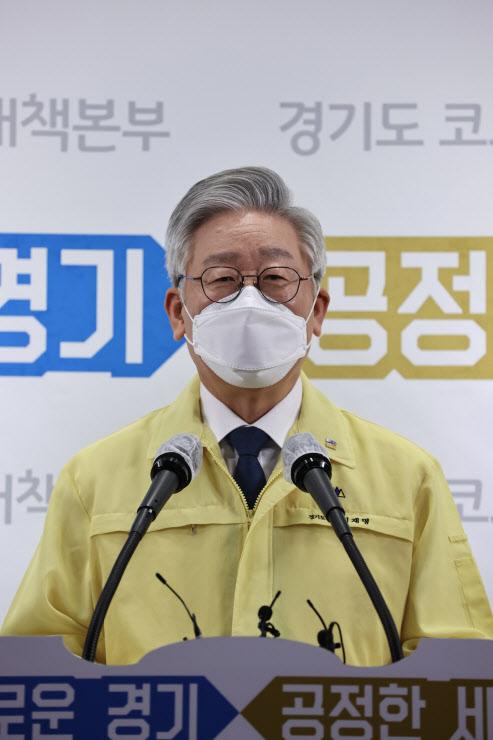 """이재명 """"국민의힘은 희대의 사기집단""""...'조세연' 논란에 발끈"""