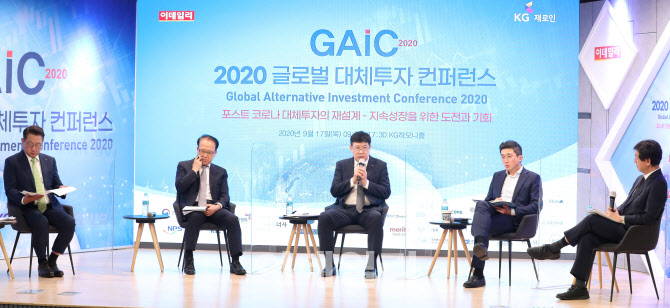 """[GAIC2020] """"사모펀드 위기, 올바른 이해 위한 기회 삼아야"""""""