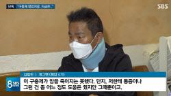 """개그맨 김철민, 동물용 구충제 포기 """"암세포 죽이지 못해"""""""