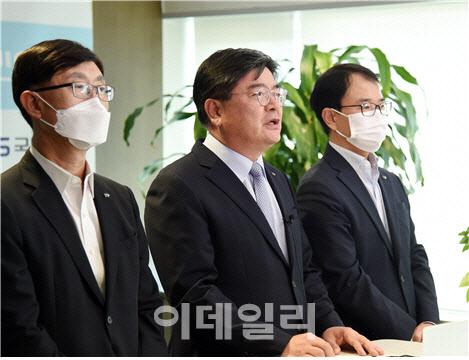 """국민연금 """"직원 대마초 사건 사과…퇴출기준 강화할 것"""""""