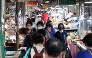 추석 앞두고 붐비는 전통시장