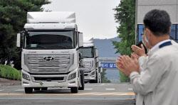 현대차 수소전기트럭, 中서 기술혁신상…외국업체 중 유일