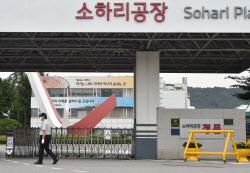 기아차 소하리공장, 21일 오전까지 가동중단 연장