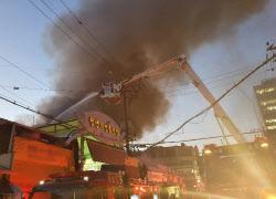 [포토] 청량리 청과물시장 화재