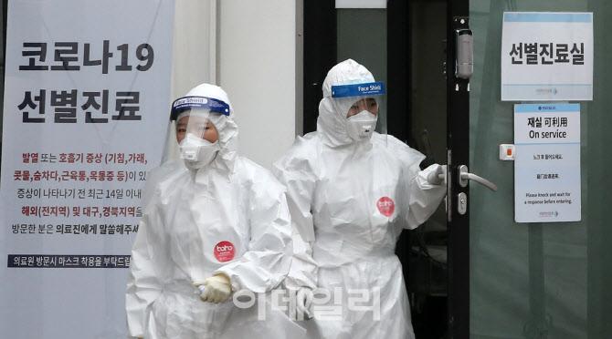 코로나19 확진자 이틀 연속 100명 아래…수도권도 '감소세'(종합)