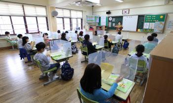 수도권 '등교 수업' 재개