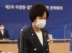 """秋 """"檢, 직접수사기관 벗어나 공소유지관 역할 해야"""""""
