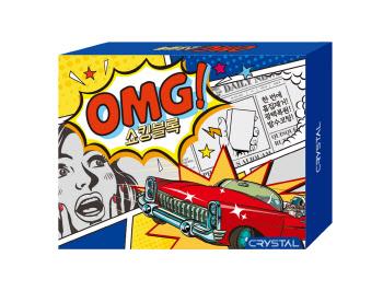 불스원, 와디즈 통해 '크리스탈 OMG 쇼핑블록' 판매