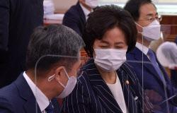 검찰, 추미애 아들 사무실·주거지 어제 압수수색