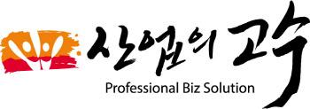 SKC, 중소·스타트업 경쟁력 강화 나선다