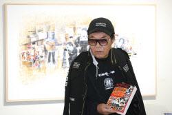 [포토]작가로 돌아온 조영남