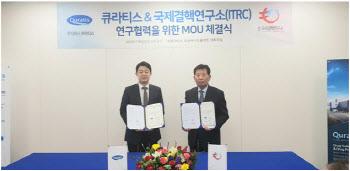 큐라티스,국제결핵연구소와 결핵백신 협약 체결