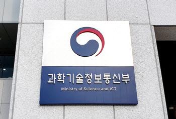 정부, IAEA 총회서 '후쿠시마' 원전 오염수 해양방출 검토 우려 표명
