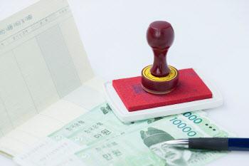 0.1%p 받고 0.1%p 더!‥저축은행 예금금리 인상 경쟁