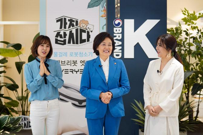 [단독]동행세일 '반짝'한 가치삽시다…월 매출 3294만원 불과