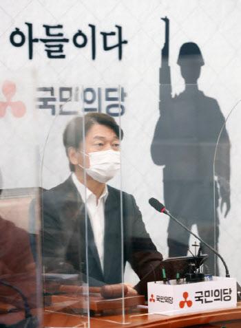 """안철수 """"野 이대로면 서울시장 선거 져…국힘 비호감 많아"""""""