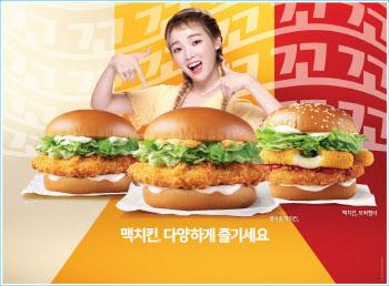 맥도날드, '맥치킨'에 매콤함 더한 '케이준 맥치킨' 출시