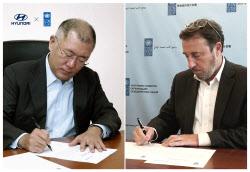 현대차-UNDP, 지속가능한 미래 혁신 솔루션 프로젝트 `맞손`