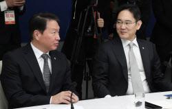 4대그룹 총수 이달 초 만났다…코로나19 등 재계 현안 논의