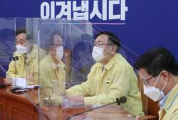 [포토]'김태년 원내대표 모두발언'