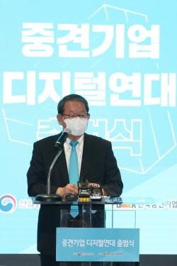 [포토]강호갑 중기연합회 회장, 디지털연대 출범식