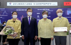 """""""정은경, 美타임지 100인 선정..K-방역 전세계 인정"""""""