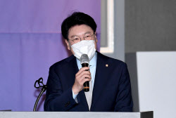 [포토]미래혁신포럼, '인사말하는 장제원 의원'