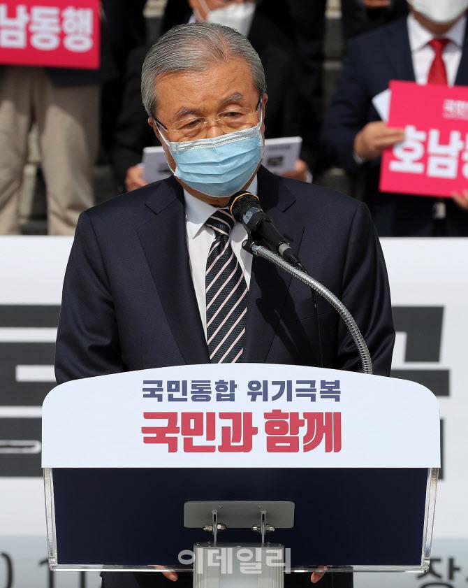김종인, '호남과 동행합니다'