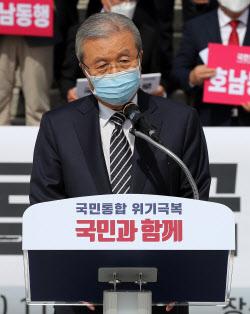 [포토]김종인, '호남과 동행합니다'